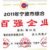 博洋万博官网app体育