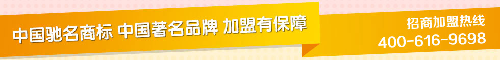 彩翼家纺 中国驰名商标 中国著名品牌