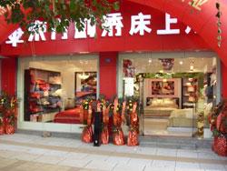 东方刺绣形象展示