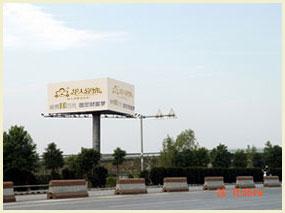 华人寝饰广告宣传