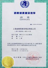 资质证书历程