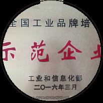 南方寝饰万博官网app体育荣誉资质