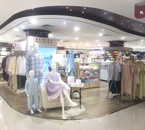 内野毛巾店铺展示