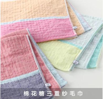内野毛巾产品展示