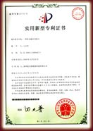 蚕花娘娘荣誉证书